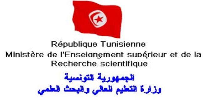 https://orientini.com/uploads/mesrs_communique_tunisie_2018.jpg