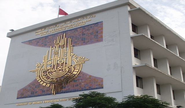 https://orientini.com/uploads/ministere_de_leneseignement_superieur_tunisie.png
