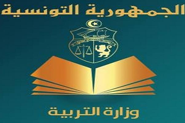 https://orientini.com/uploads/ministre_education.png