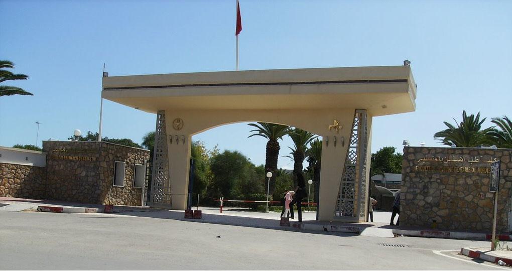 https://orientini.com/uploads/orientation_tunisie_faculte_medecine_dentaire_monastir.jpg