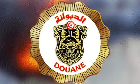 https://orientini.com/uploads/orientini.com_douane_tunisie_2018_2020.png