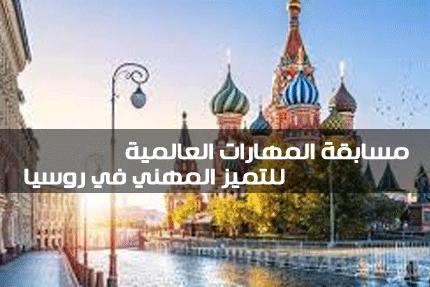 https://orientini.com/uploads/orientini.com_russia_compétition_2018_2019.png