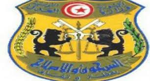 https://orientini.com/uploads/prison_reeducation3_concours_tunisie.jpg