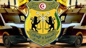 https://orientini.com/uploads/prison_reeducation4_concours_tunisie.jpg